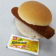 bread croquet