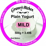 Fresh Plain Yogurt (Mild)